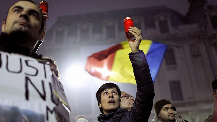 <p>Как &quot;обезглавиха&quot; социалистите в Румъния</p>