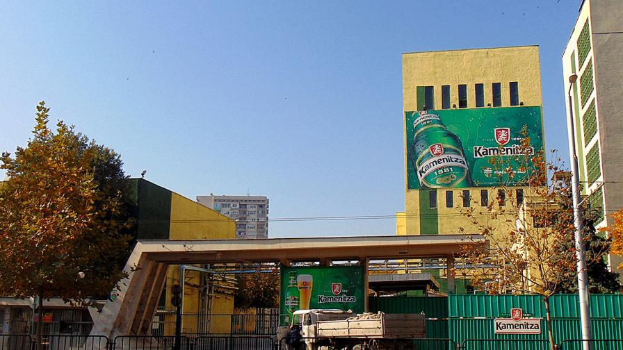 """Производството на бира """"Каменица"""" се мести в Хасково"""