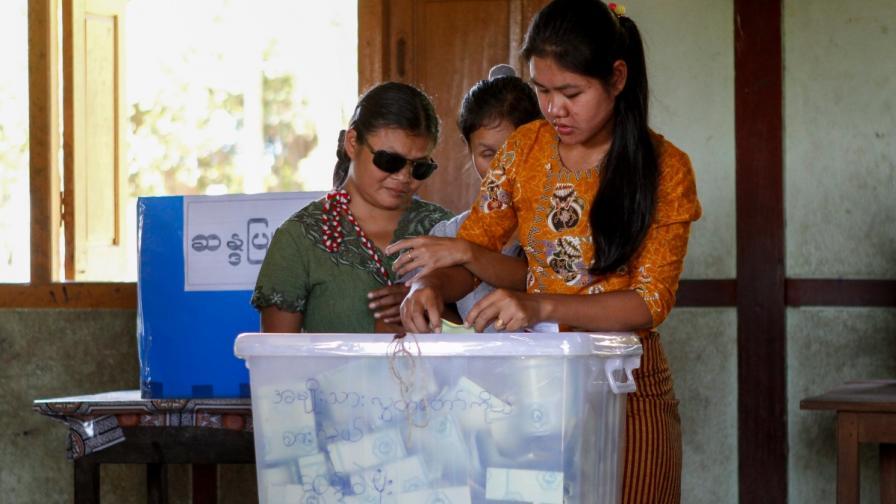Избори в Мианма