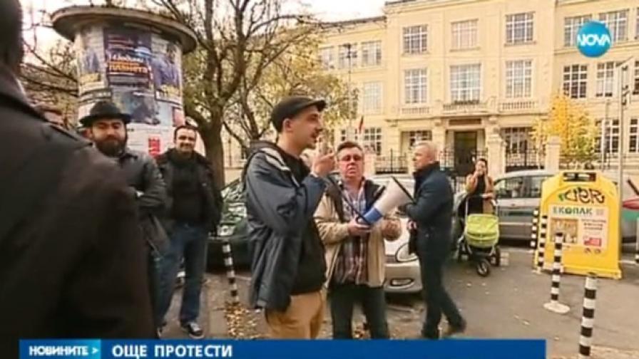 """""""Протестна мрежа"""" и националисти също протестираха"""