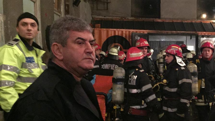 Министърът на МВР подаде оставка в Румъния