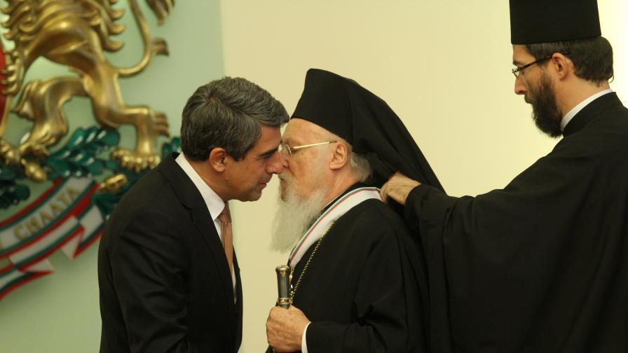 """Президентът връчва орден """"Стара планина"""" на Вселенския патриарх Вартоломей I"""