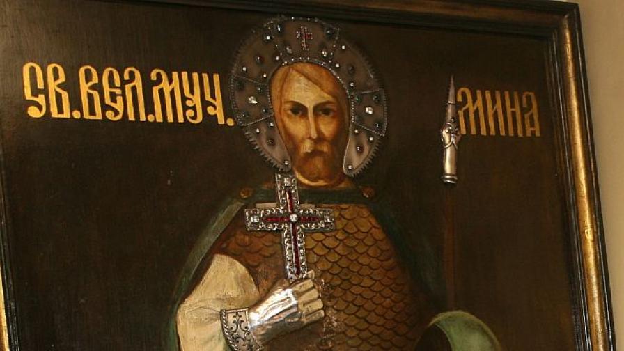 Иконата на св. Мина в Обрадовския манастир