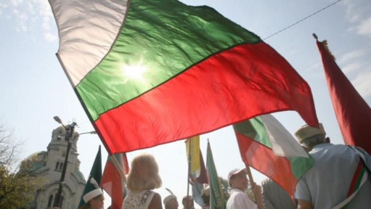 България Съединение историческа дата честване тържества