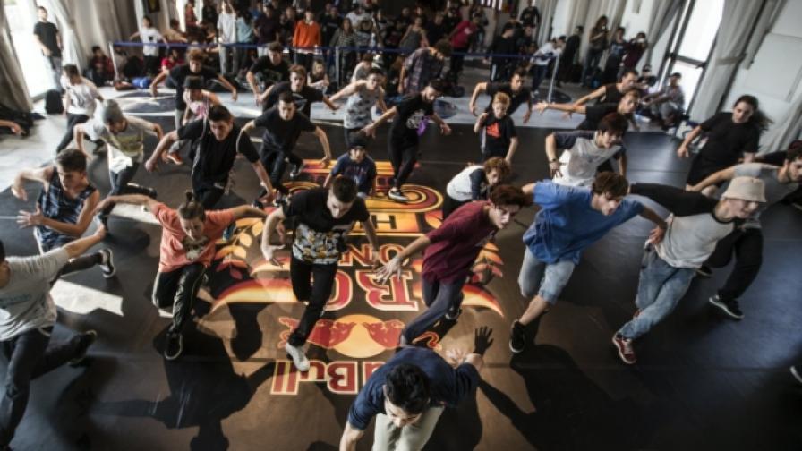 Световният финал на Red Bull BC ONE е тази събота, 14.11