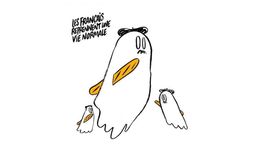 """Карикатурата на """"Шарли ебдо"""""""