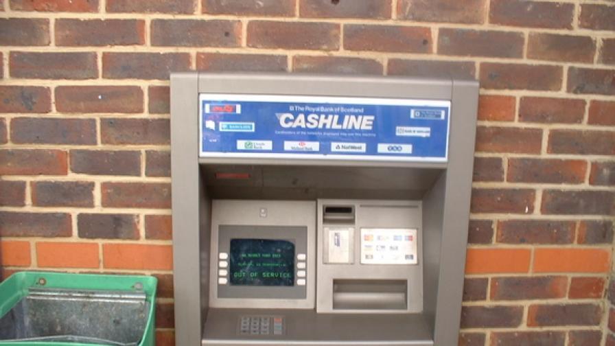 Българи източили 1 млн. долара от австралийски банкомати