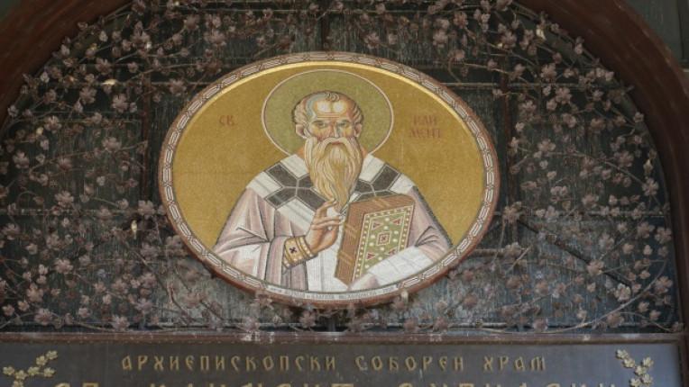 Климент Охридски