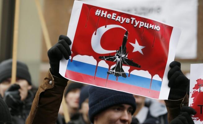 Какви ще са ответните мерки на Русия срещу Турция