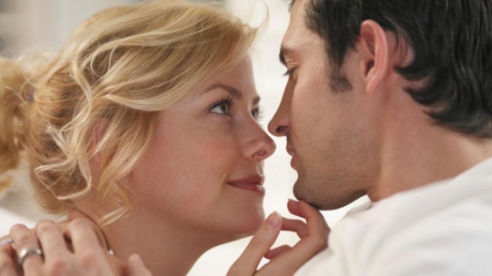 Жените са разкрити: искат онова с трите букви