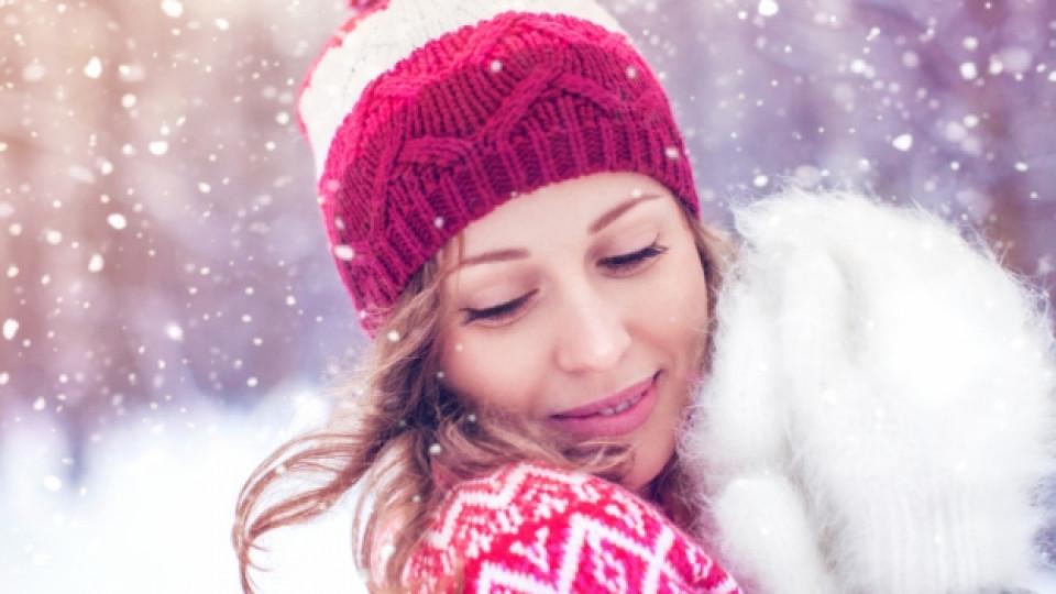 Празничен декемврийски хороскоп: Празнично настроение за всички