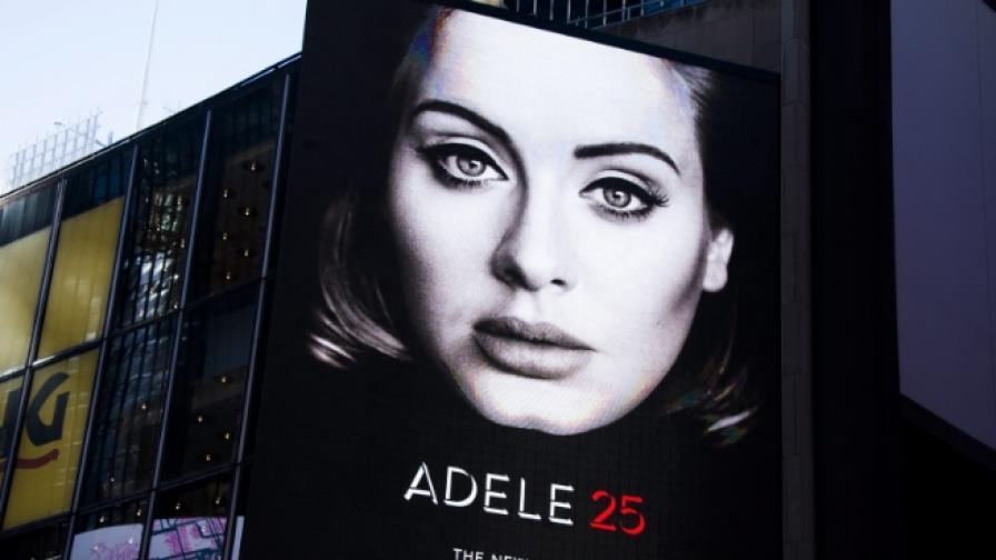Новият албум на Адел – рекордьор по продажби