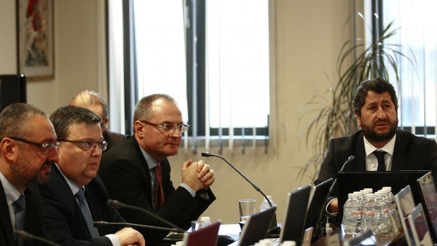 ВСС отказа на министър Христо Иванов