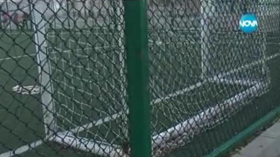 Пострадалото момче в Разлог е в критично състояние
