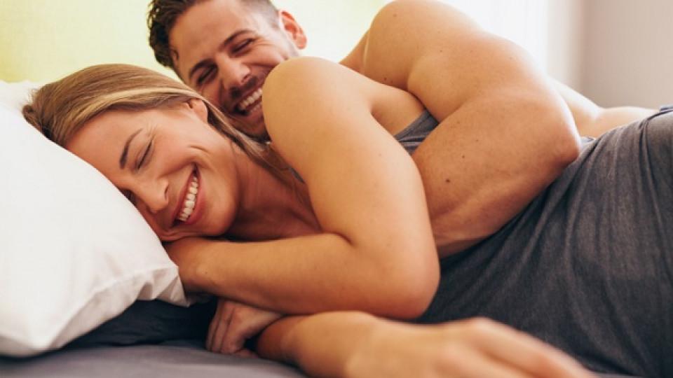 Сутрешен навик подобрява вечерния секс