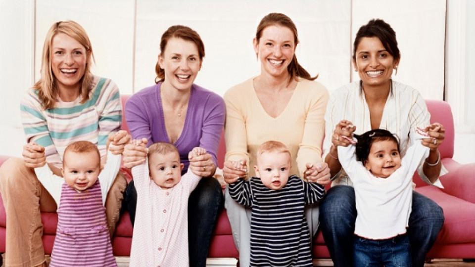 Самотни майки, обединявайте се
