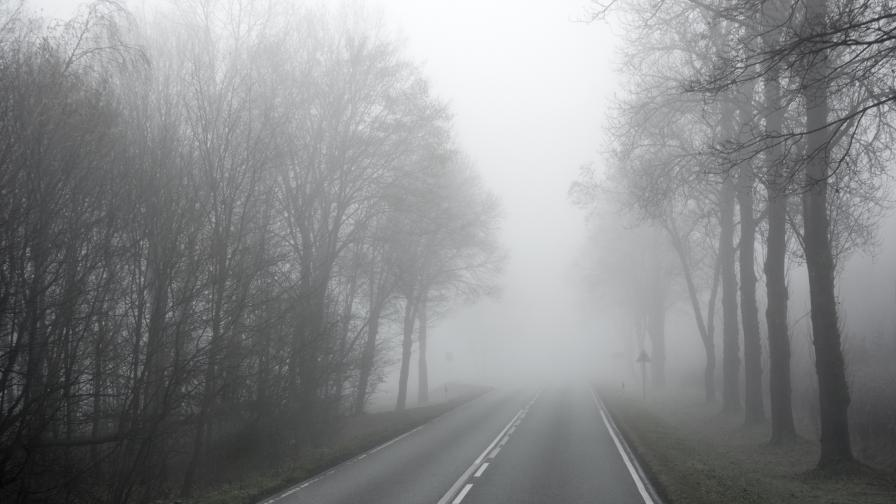 Гъста мъгла в 10 области на Северна и Западна България