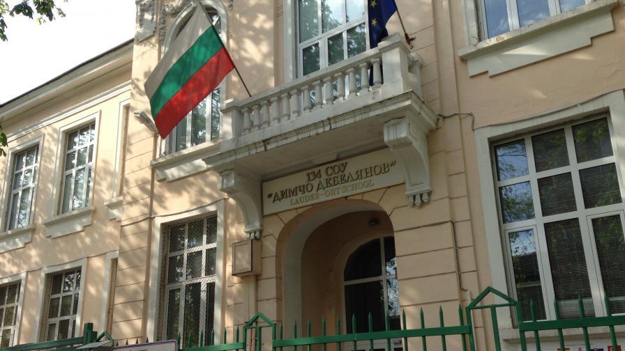 Евакуираха училище в София заради кофа от латекс