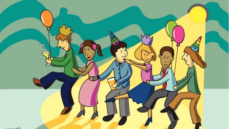 Номинации за коледно парти
