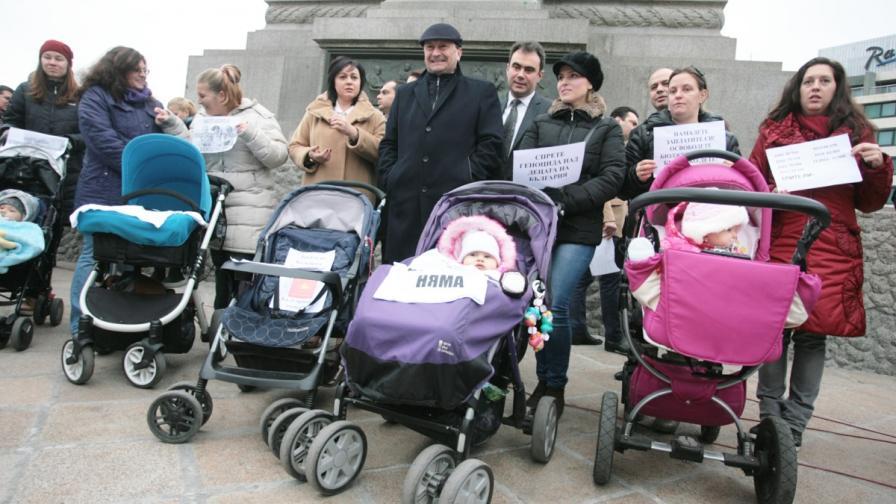 Протестът на майките пред НС