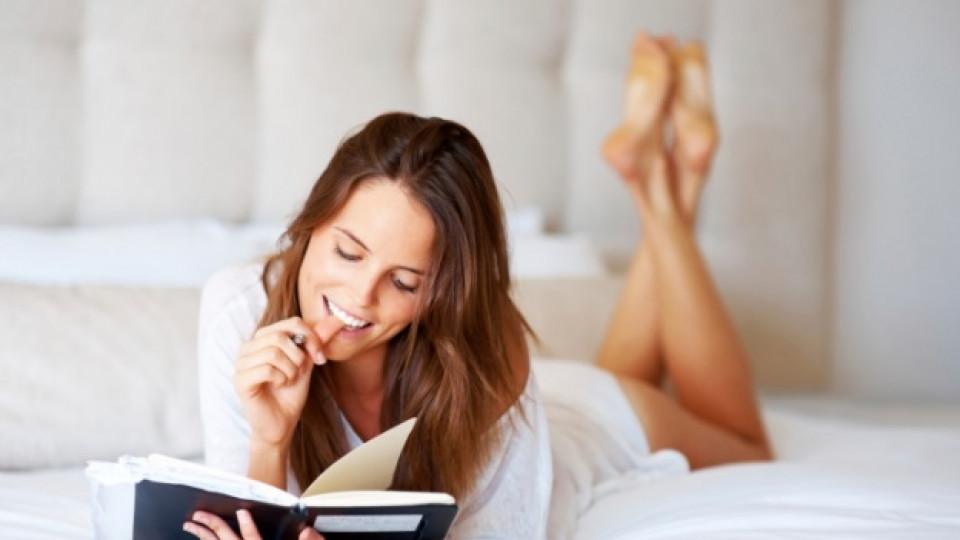 7 неща, които да направим през почивните дни за по-продуктивна седмица
