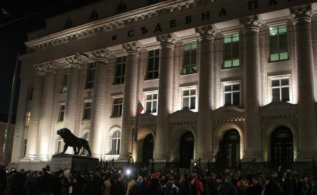 Стотици подкрепиха съдиите за реформа