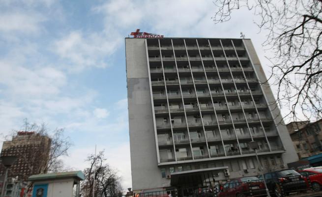 "Болницата ""Пирогов"""