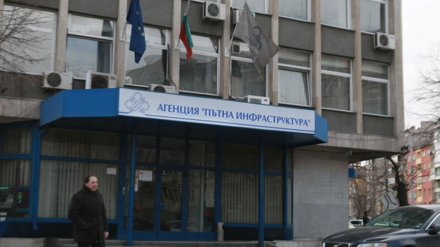 <p>Областният на Ловеч, Георги Терзийски става шеф на АПИ</p>