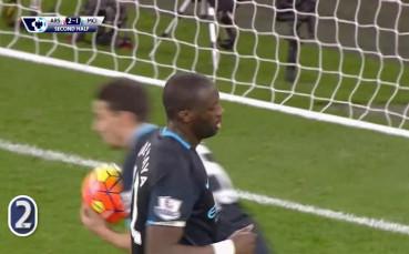 Голът на Яя Туре за 1 2 срещу Арсенал