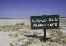 Съпруги от ИД се чудят какво да облекат за екзекуция