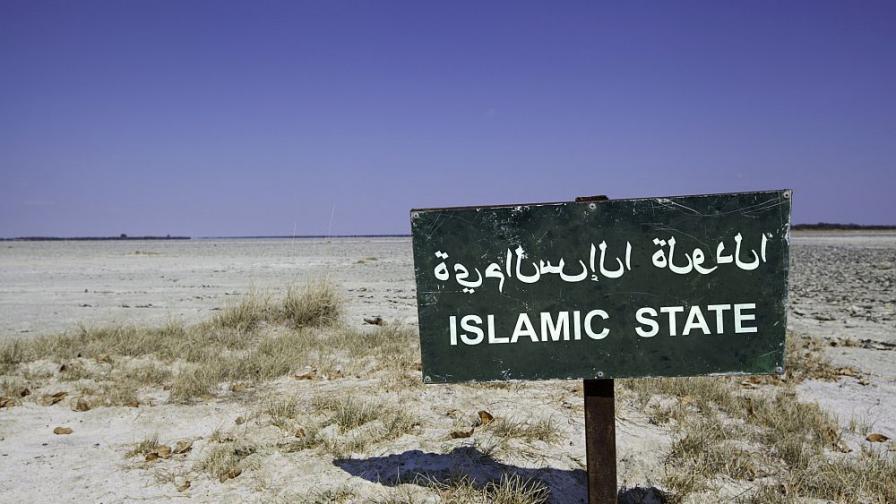 """""""Ислямска държава"""" отново се надига"""