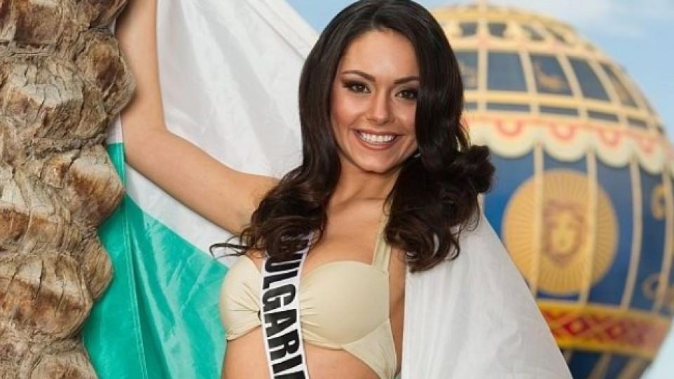 Мис България Радостина Тодорова