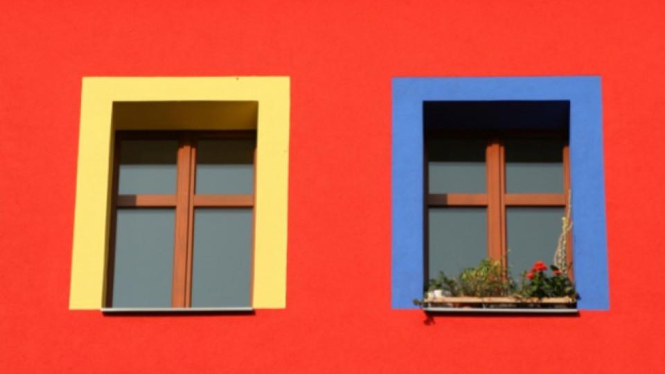 Прозорец до прозорец