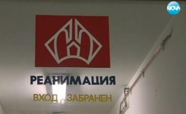 До 15 години затвор заплашват отровителя от Якоруда