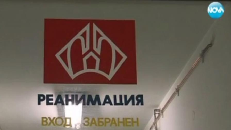 До 15 години затвор за отровителя от Якоруда