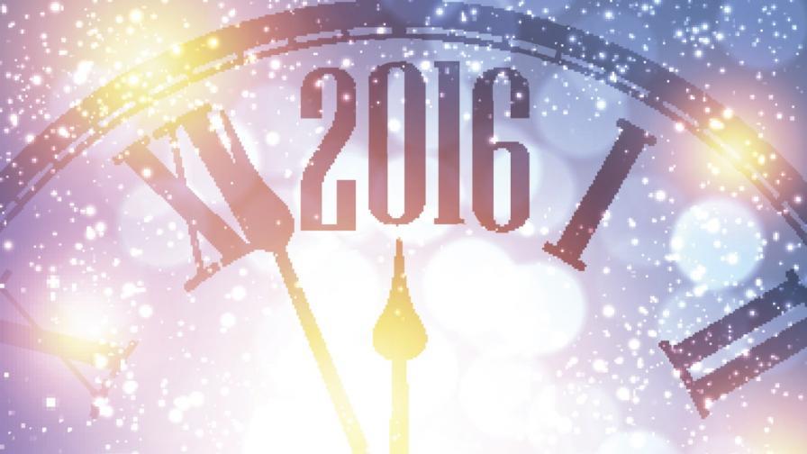 9 интересни суеверия за високосната 2016 година
