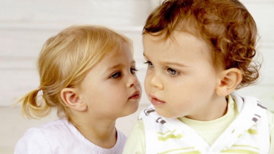 Виктория и Георги – най-предпочитаните имена за деца през 2015
