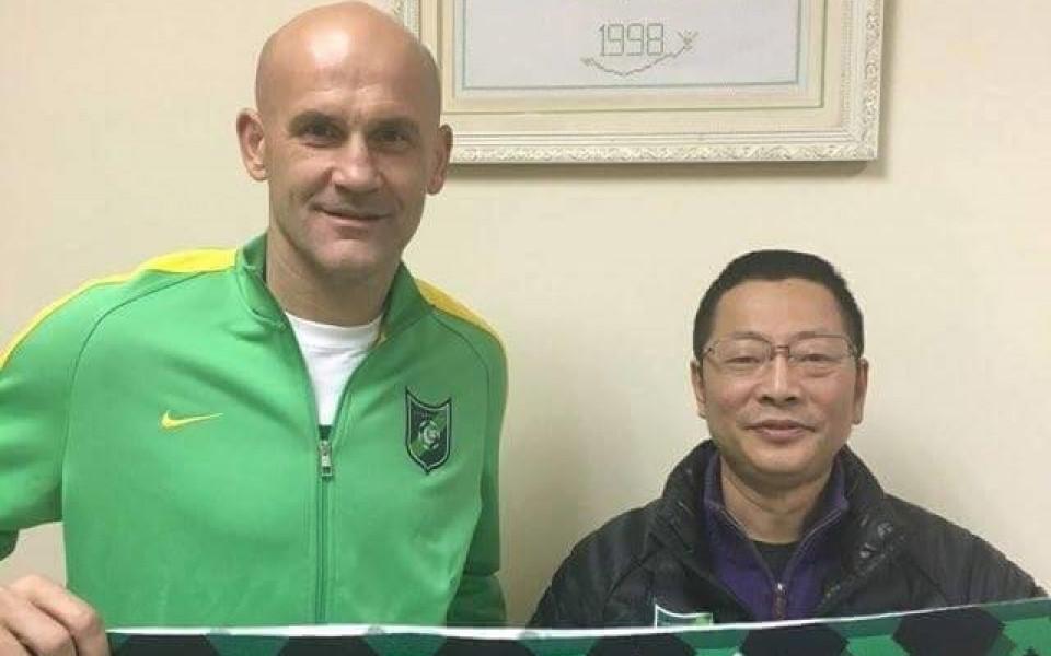 Отборът на Фози стартира в Китай подготовка във вторник