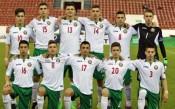 Юношеските национали надвиха Кипър в контрола