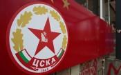 Предложили 7 млн. лева за емблемата на ЦСКА?