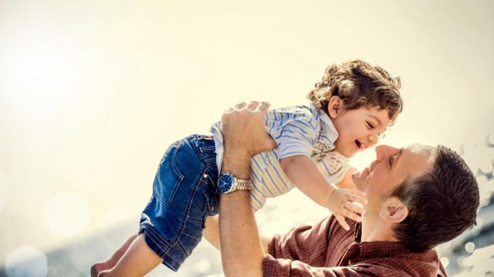 Специално за татковци
