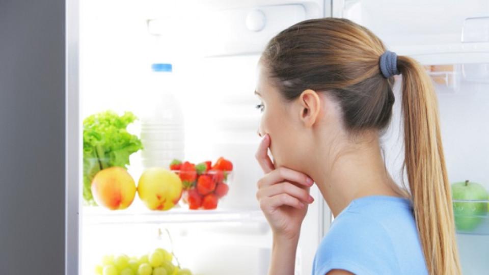 7 храни, които веднага да извадите от хладилника