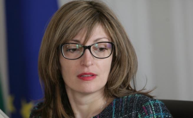 Напрежение между България и Турция заради Закона за вероизповеданията