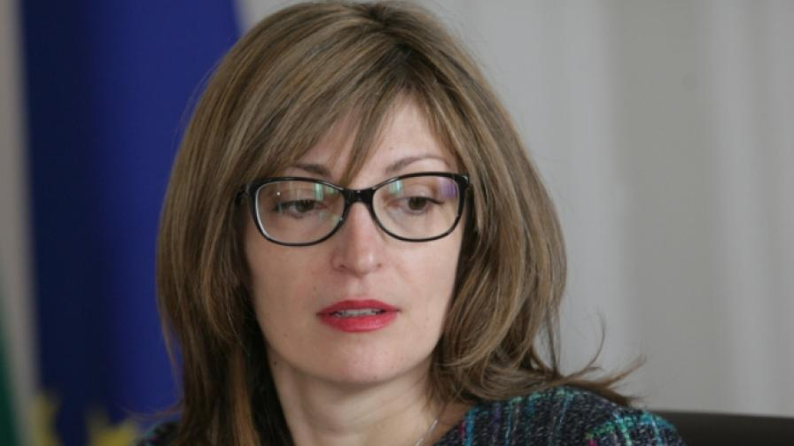 Екатерина Захариева