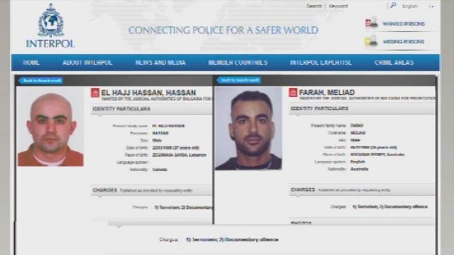 Търсят канадец и австралиец за атентата в Бургас