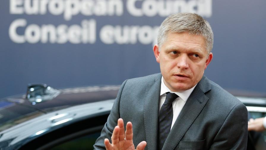 Премиерът на Словакия: ЕС прави ритуално самоубийство