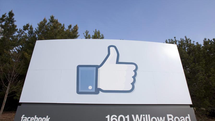 """Фейсбук скоро ще иска вашите """"реакции"""""""