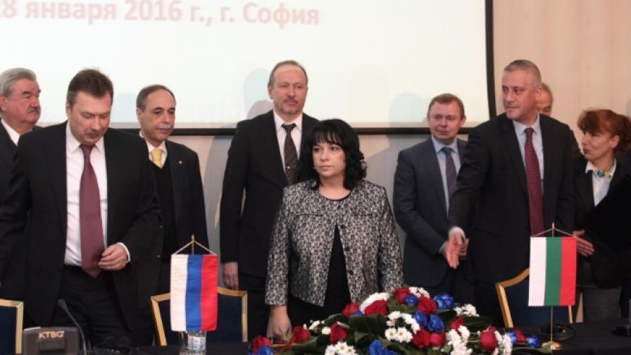 Има руски интерес към газов хъб в България