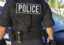 Прострелян полицай се бори за живота си в София