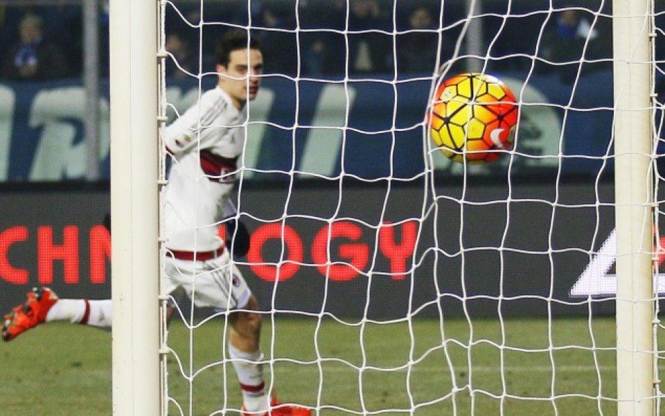 Милан очаква Бонавентура за мача с Удинезе